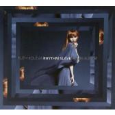Rhythm Slave (Remix Album)
