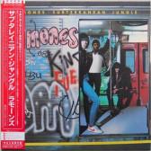 Subterranean Jungle (Japanese Vinyl Replica)