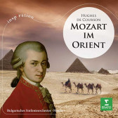 Mozart In The Orient