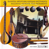 Български автентични народни инструменти