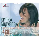Антология (4CD)