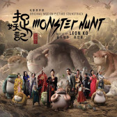 Monster Hunt (Original Soundtrack)