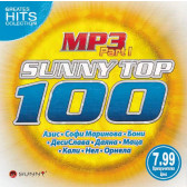 Sunny Top 100 mp3 - Part 1