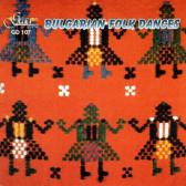 Български народни танци