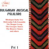 Български музикален фолклор - Vol.1
