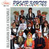"""Ансамбъл за народни песни и танци """"Филип Кутев"""""""