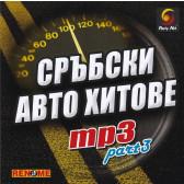 Сръбски Авто Хитове mp3 - Part 3