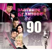 Златните БГ хитове на 90-те