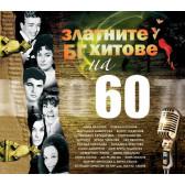 Златните БГ хитове на 60-те