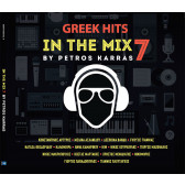 Greek Hits In The Mix - Vol.7