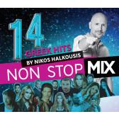 Greek Hits Non Stop Mix - Vol.14