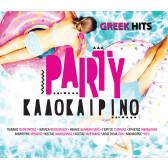 Greek Hits Party Kalokaipino