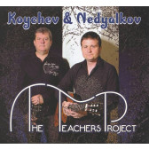 The Teachers Project