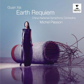 Earth Requiem