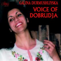 Глас от Добруджа
