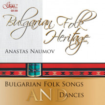 Народни песни и танци