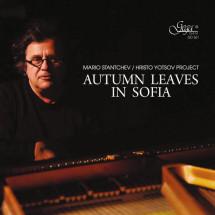 Есенни листа в София