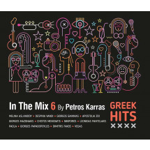 Greek Hits In The Mix - Vol.6