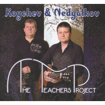 The Teachers Project