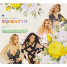 Пайнер хит сезони - Пролет 2019
