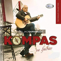 Kompas za ljubav (The Singles Collection)